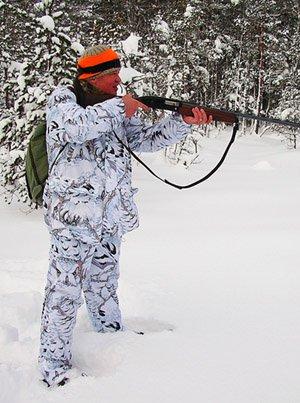 Охотничьи Костюмы Зима
