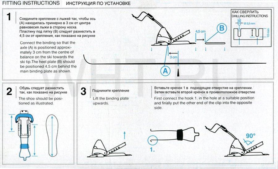 соломон инструкция по применению